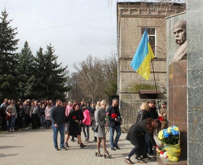 У Новомосковську вшанували пам'ять Великого Кобзаря: фото, фото-17