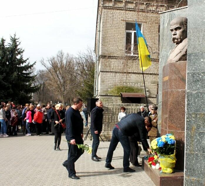 У Новомосковську вшанували пам'ять Великого Кобзаря: фото, фото-16