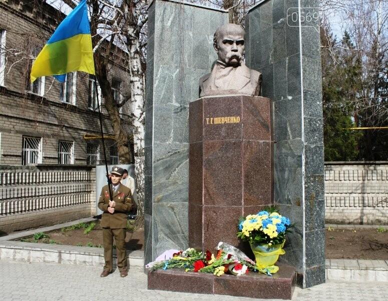 У Новомосковську вшанували пам'ять Великого Кобзаря: фото, фото-4