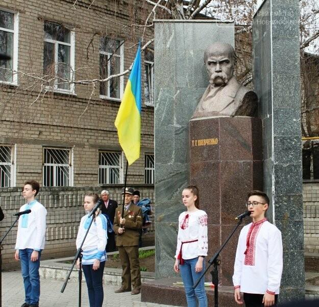 У Новомосковську вшанували пам'ять Великого Кобзаря: фото, фото-15