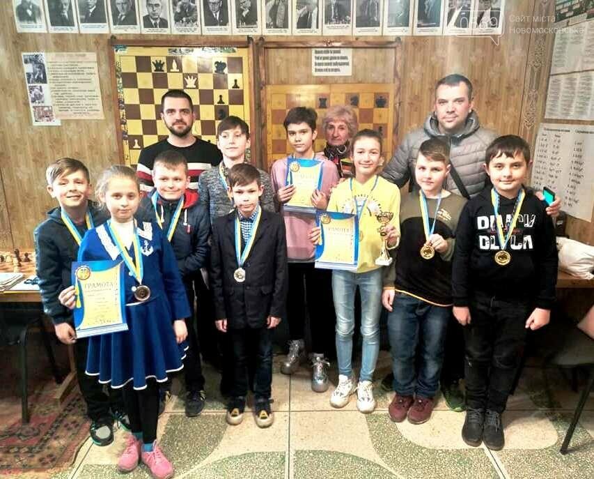 Для школярів Новомосковська влаштували шаховий турнір, фото-1
