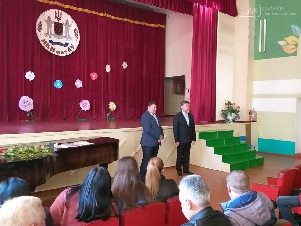 До свого свята кращі працівники ЖКГ міста Новомосковська отримали грамоти та подарунки, фото-2