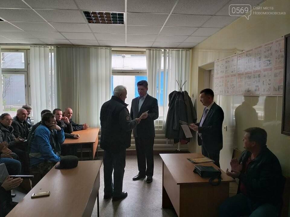 До свого свята кращі працівники ЖКГ міста Новомосковська отримали грамоти та подарунки, фото-1