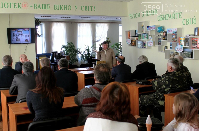 У Новомосковську презентував свою книгу відомий дніпровський краєзнавець, фото-8