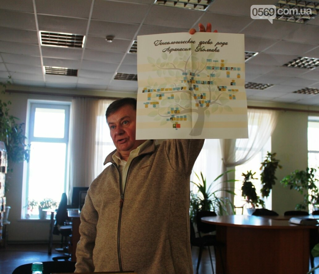 У Новомосковську презентував свою книгу відомий дніпровський краєзнавець, фото-4