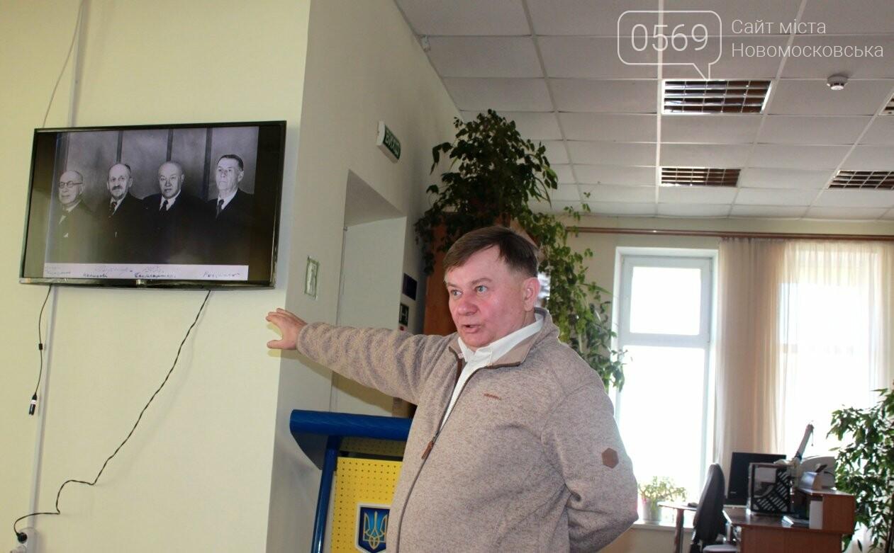 У Новомосковську презентував свою книгу відомий дніпровський краєзнавець, фото-7
