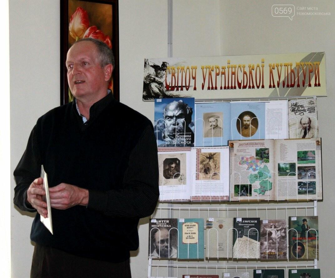 У Новомосковську презентував свою книгу відомий дніпровський краєзнавець, фото-9