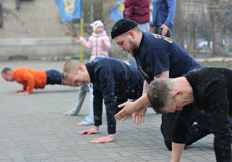У Новомосковську загиблим в АТО землякам присвятили спортивні змагання, фото-1