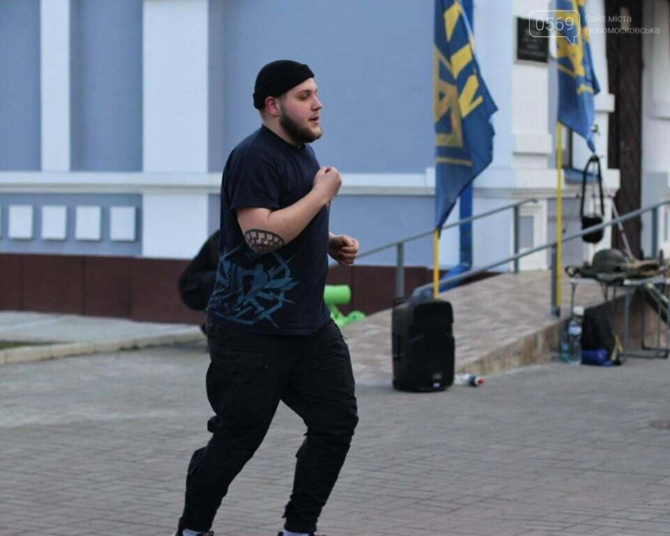 У Новомосковську загиблим в АТО землякам присвятили спортивні змагання, фото-4