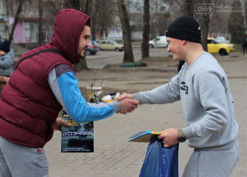 У Новомосковську загиблим в АТО землякам присвятили спортивні змагання, фото-8