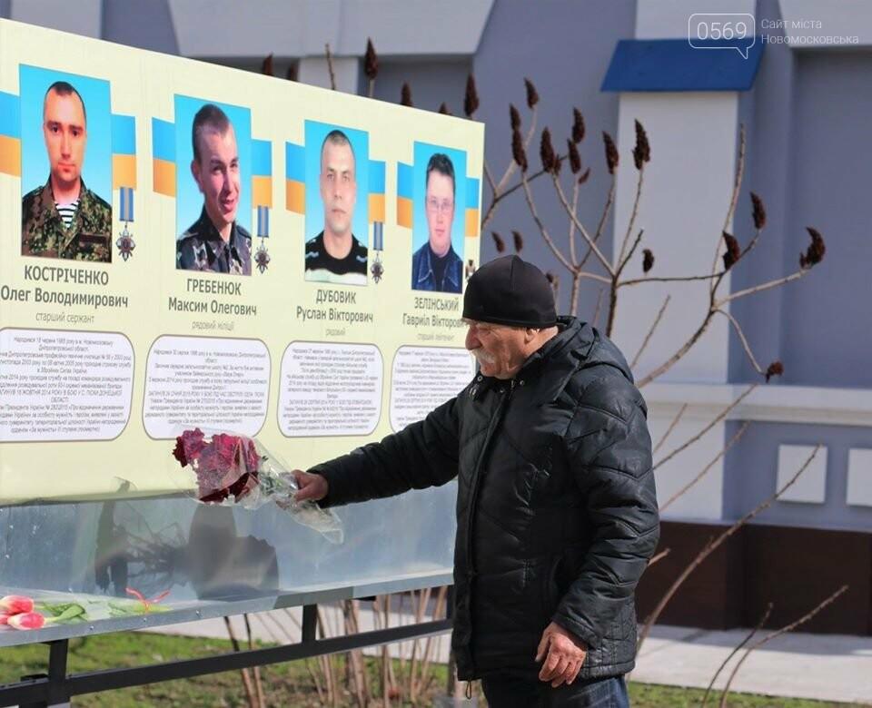 У Новомосковську загиблим в АТО землякам присвятили спортивні змагання, фото-7