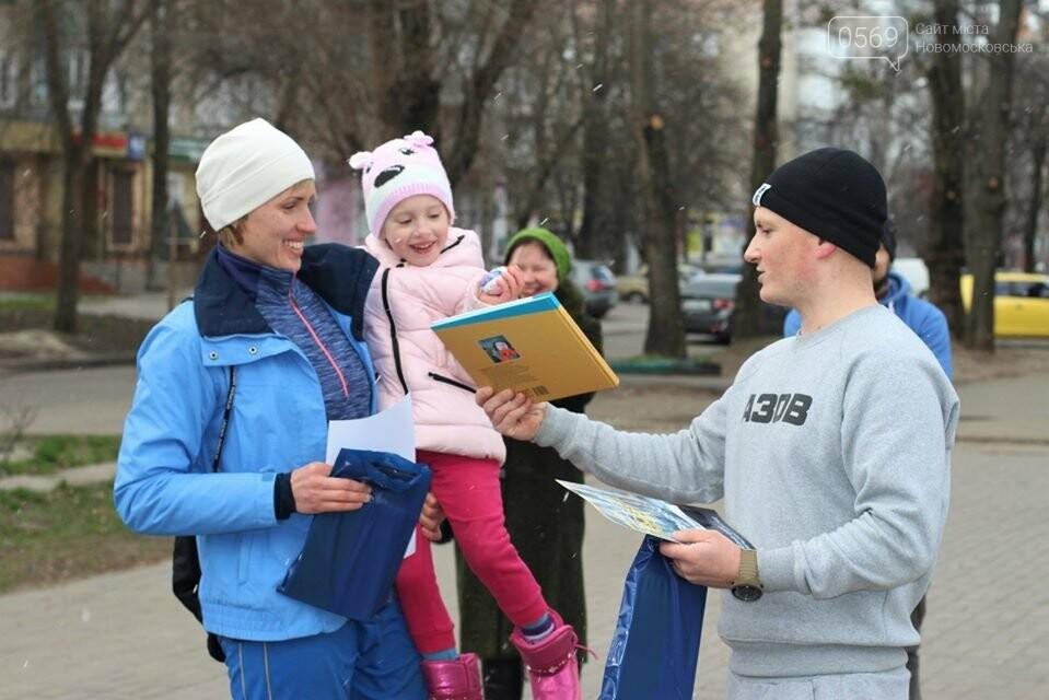 У Новомосковську загиблим в АТО землякам присвятили спортивні змагання, фото-11
