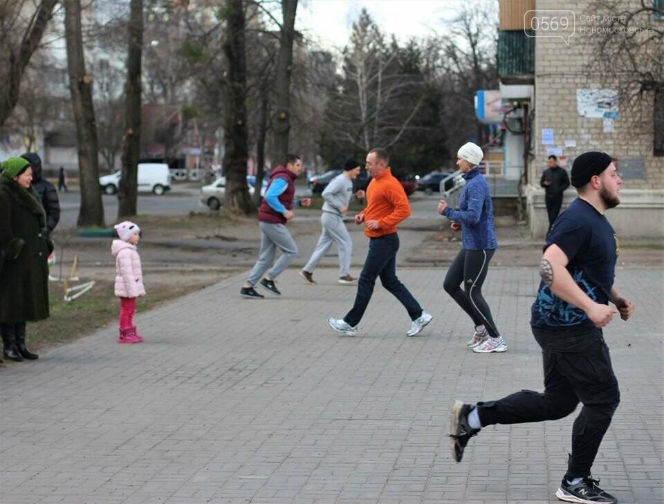 У Новомосковську загиблим в АТО землякам присвятили спортивні змагання, фото-14