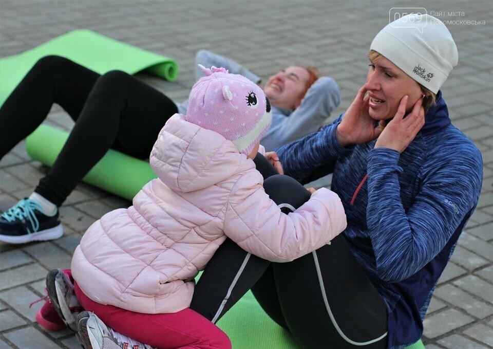 У Новомосковську загиблим в АТО землякам присвятили спортивні змагання, фото-12