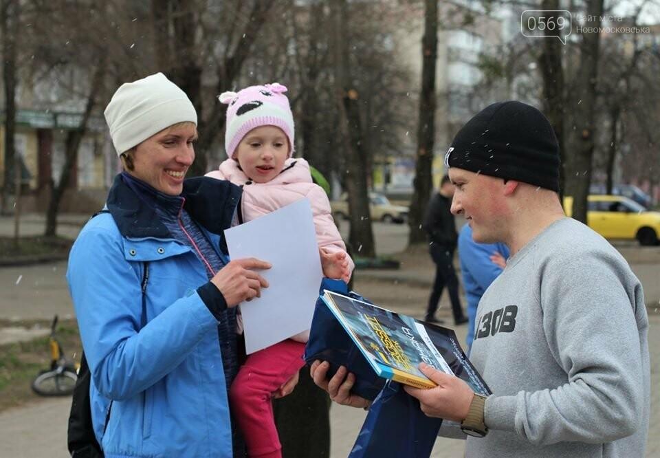 У Новомосковську загиблим в АТО землякам присвятили спортивні змагання, фото-3