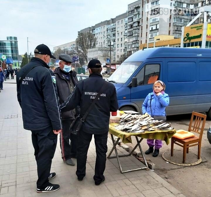 У Муніципальній варті Новомосковська проводять профілактично-роз'яснювальну роботу з містянами, фото-1