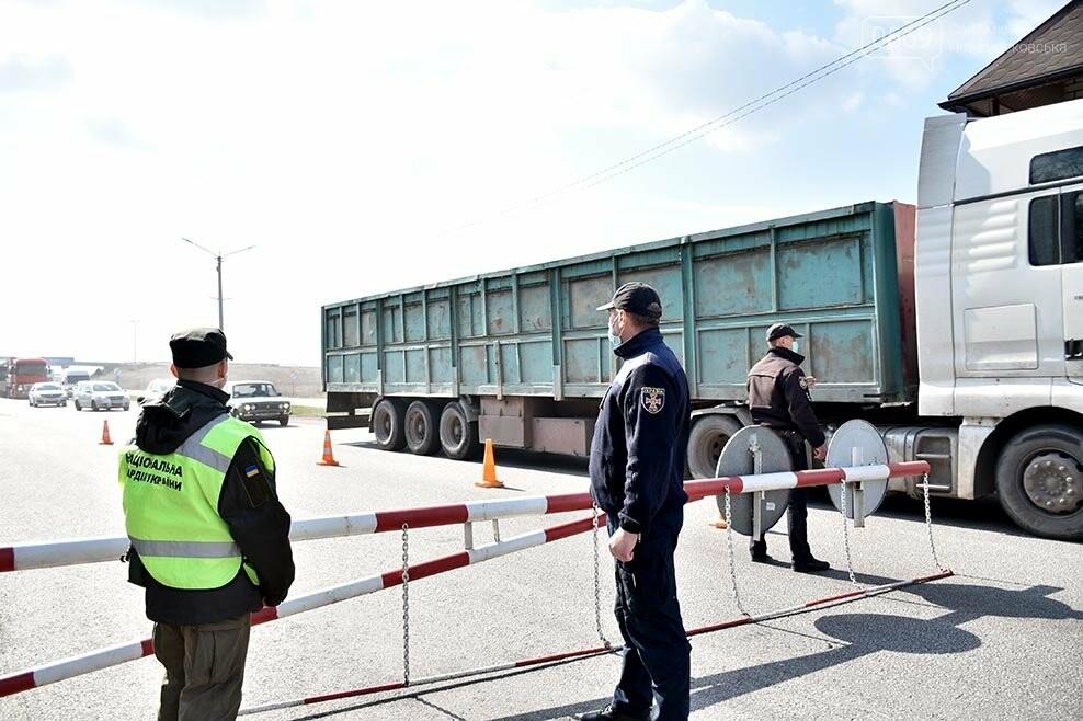 На Дніпропетровщині запрацювали контрольно-перепускні пункти на автошляхах (ФОТО, ВІДЕО), фото-3