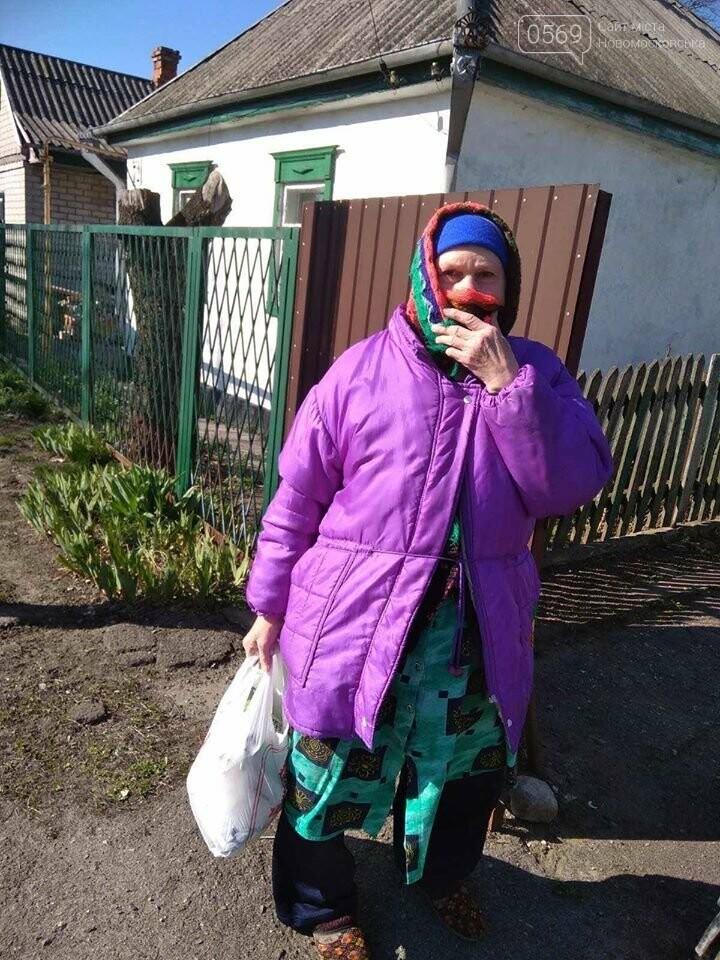 У Новомосковську літнім людям доставляють продуктові набори, ліки та засоби гігієни, фото-4