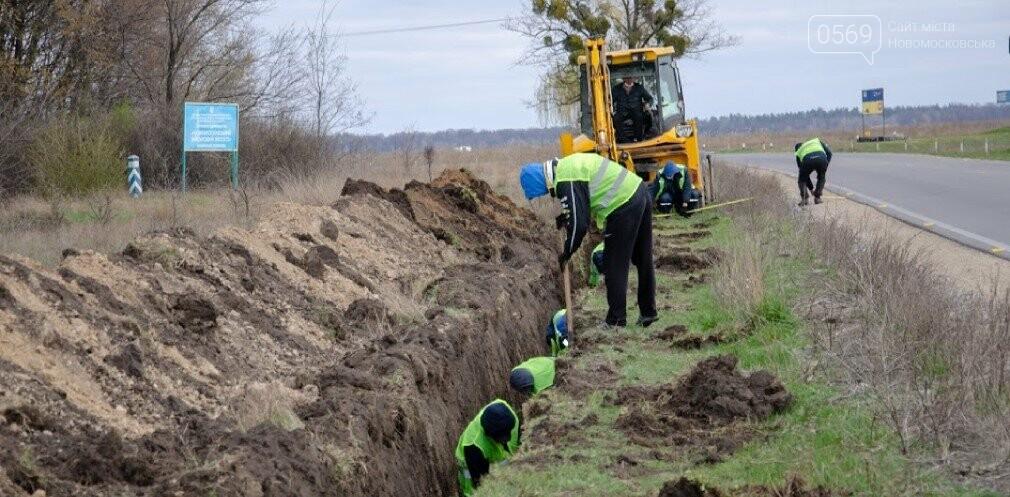 Для мешканців Гвардійського та Черкаського почали будувати новий водогін, фото-4