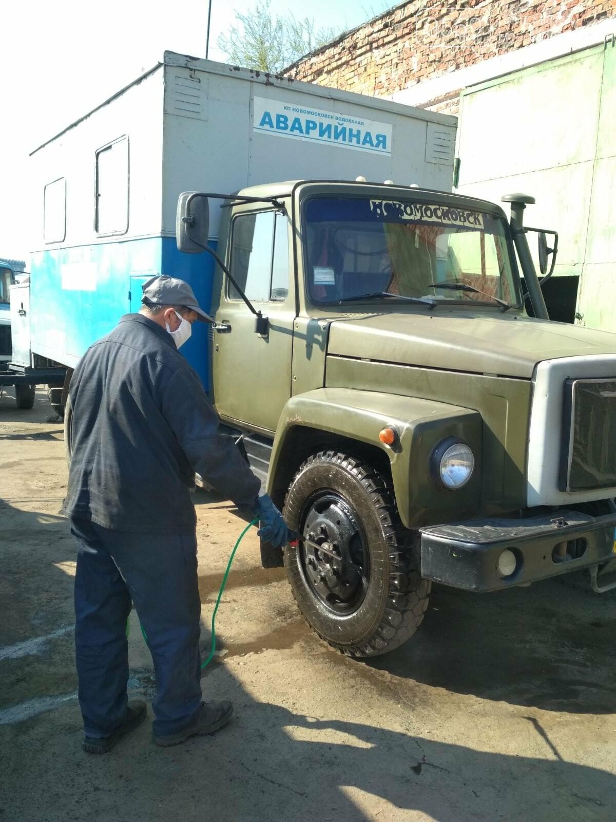 У «Новомосковськводоканалі» проводять санітарну обробку транспорту підприємства та слідкують за якістю води, фото-3