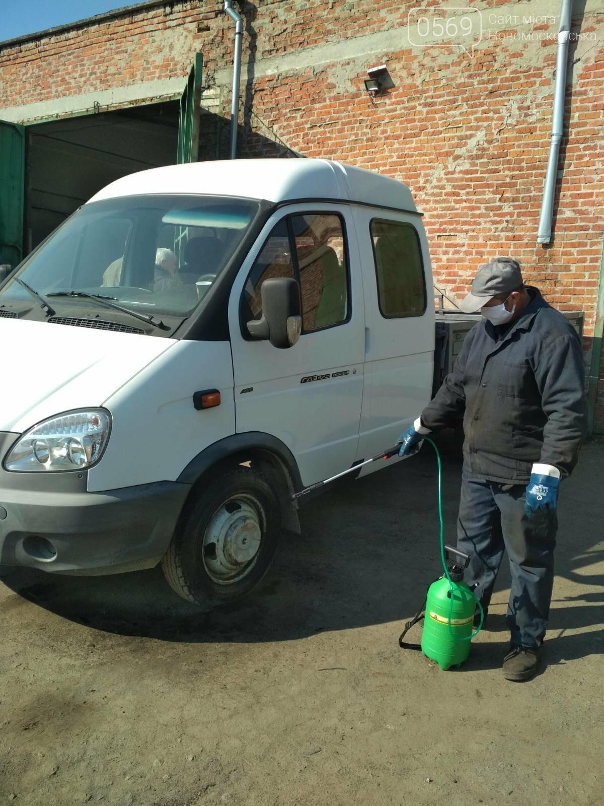 У «Новомосковськводоканалі» проводять санітарну обробку транспорту підприємства та слідкують за якістю води, фото-1