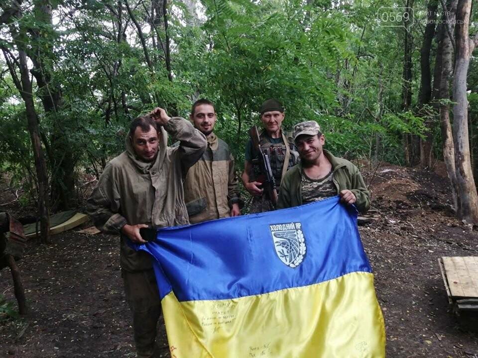 На сході країни, під час бою загинув воїн з Новомосковщини, фото-3