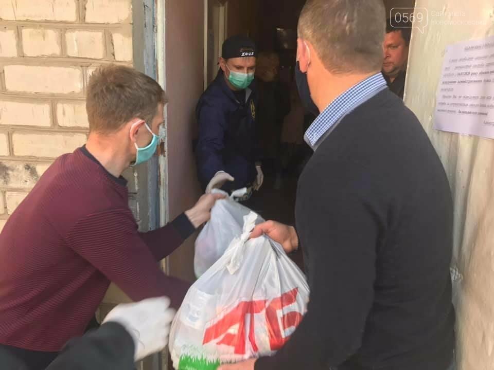 Новомосковський терцентр отримав партію продуктових наборів: їх рознесуть потребуючим допомоги містянам, фото-2