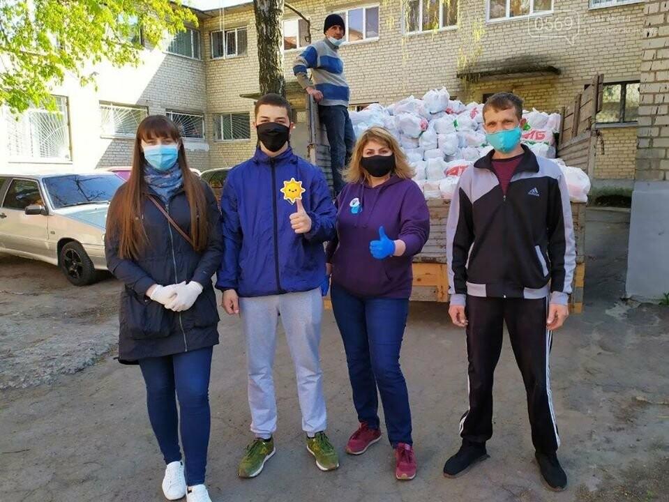 Новомосковський терцентр отримав партію продуктових наборів: їх рознесуть потребуючим допомоги містянам, фото-4