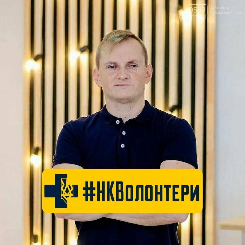 Новомосковський терцентр отримав партію продуктових наборів: їх рознесуть потребуючим допомоги містянам, фото-3