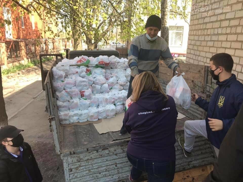 Новомосковський терцентр отримав партію продуктових наборів: їх рознесуть потребуючим допомоги містянам, фото-1
