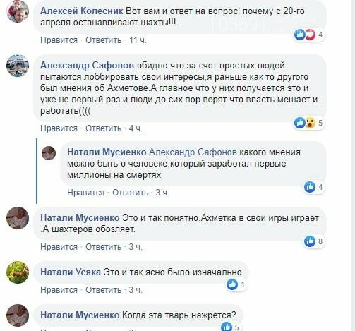 Что означает приостановка работы предприятий «ДТЭК Павлоградуголь» для Западного Донбасса?, фото-1