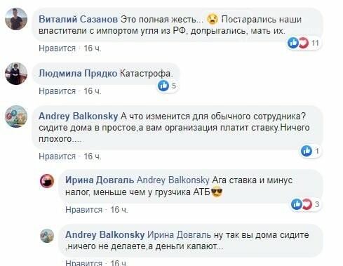 Что означает приостановка работы предприятий «ДТЭК Павлоградуголь» для Западного Донбасса?, фото-2