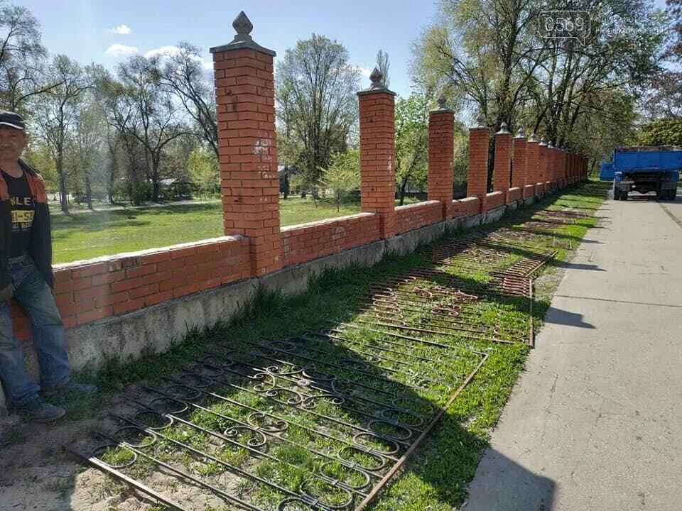 У Новомосковську тривають роботи з благоустрою міста, озеленення та ремонтів, фото-8