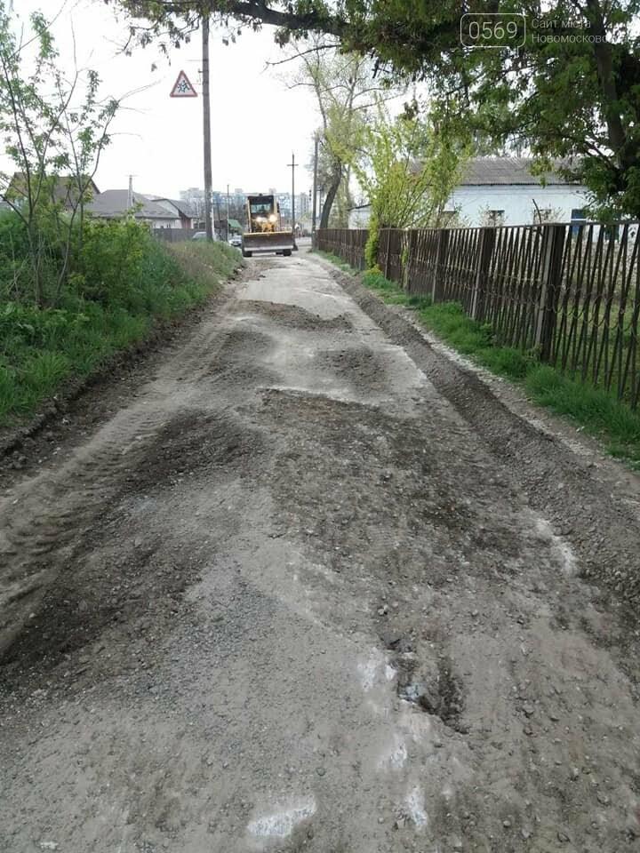 У Новомосковську тривають роботи з благоустрою міста, озеленення та ремонтів, фото-13