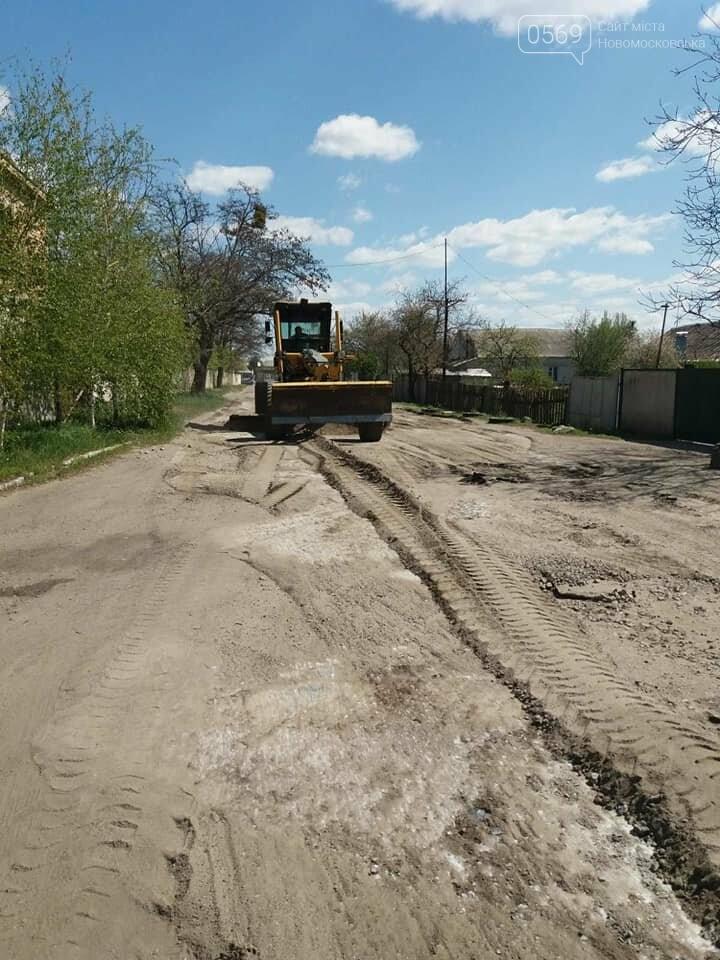 У Новомосковську тривають роботи з благоустрою міста, озеленення та ремонтів, фото-11