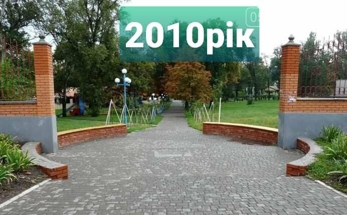 У Новомосковську тривають роботи з благоустрою міста, озеленення та ремонтів, фото-5