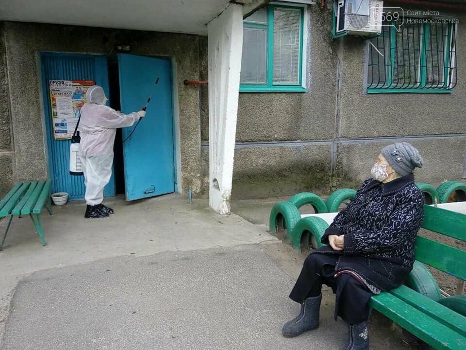 У Новомосковську провели дезінфекцію майже в сотні багатоповерхівок міста, фото-3