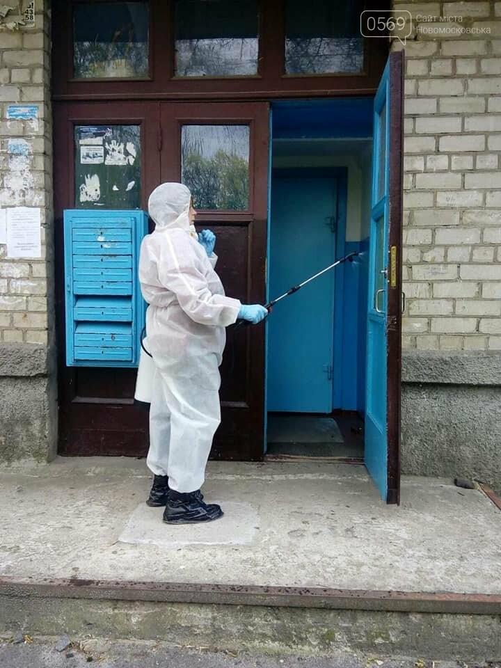 У Новомосковську провели дезінфекцію майже в сотні багатоповерхівок міста, фото-1