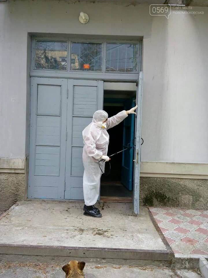 У Новомосковську провели дезінфекцію майже в сотні багатоповерхівок міста, фото-2