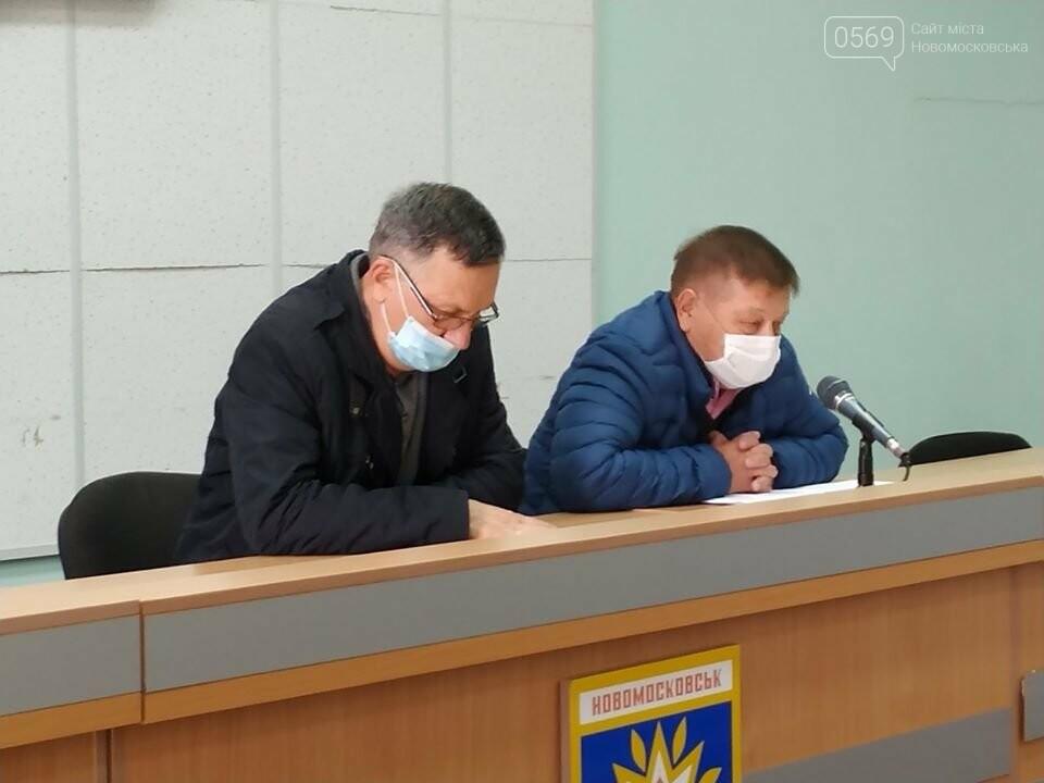 З 28 квітня у Новомосковську відновлюється робота продовольчих ринків, фото-2