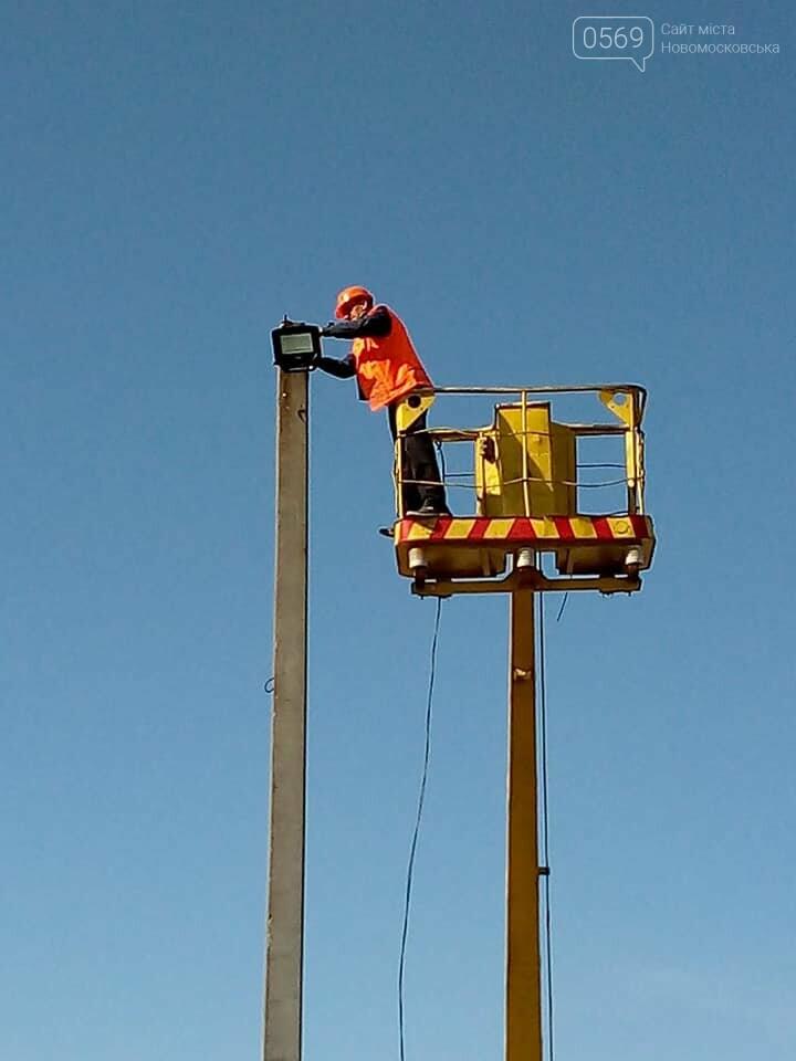 У Новомосковську відновили в'їзний знак-стелу: ФОТО та ВІДЕО, фото-1