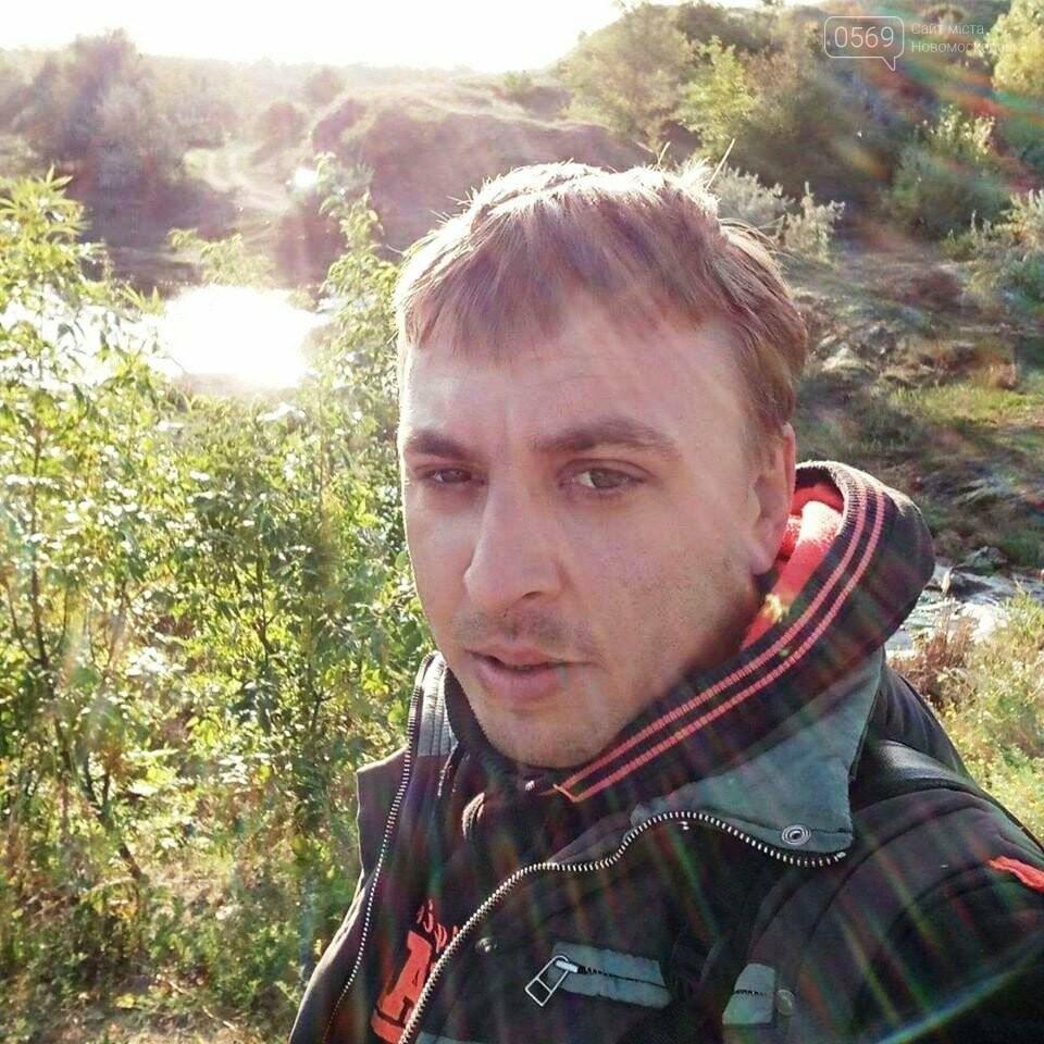 Знову втрати: на Луганщині під час обстрілу загинув воїн 93-ї ОМБр, фото-1