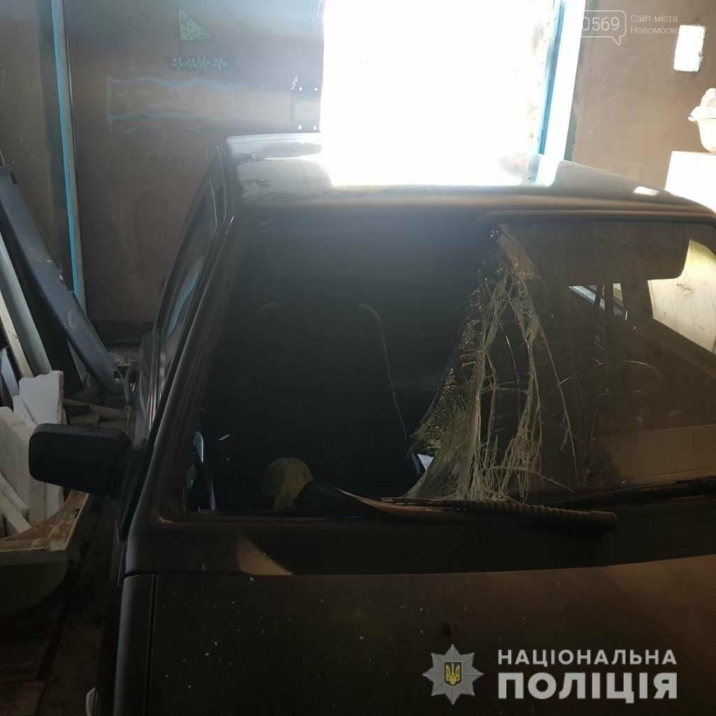 У Новомосковському ВП розшукали водія, який збив велосипедиста та втік, фото-1