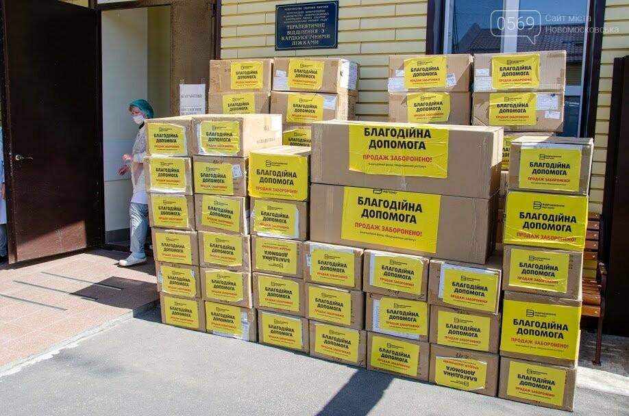 У Новомосковську ЦМЛ доставили велику партію захисних засобів, фото-2