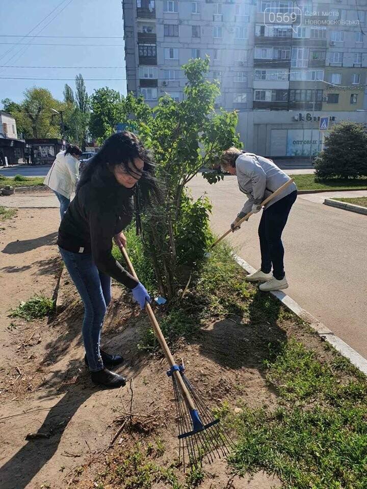 У Новомосковську працівники органів самоврядування та бюджетники прибирали місто: фото, фото-6