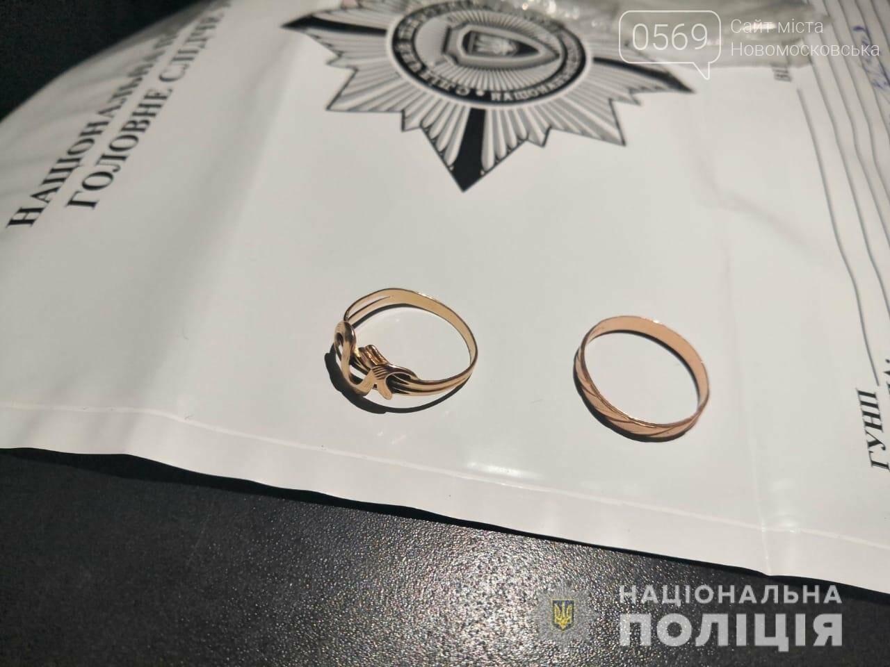 У Новомосковську поліцейські затримали двох підозрюваних у розбійному нападі на жінку , фото-1