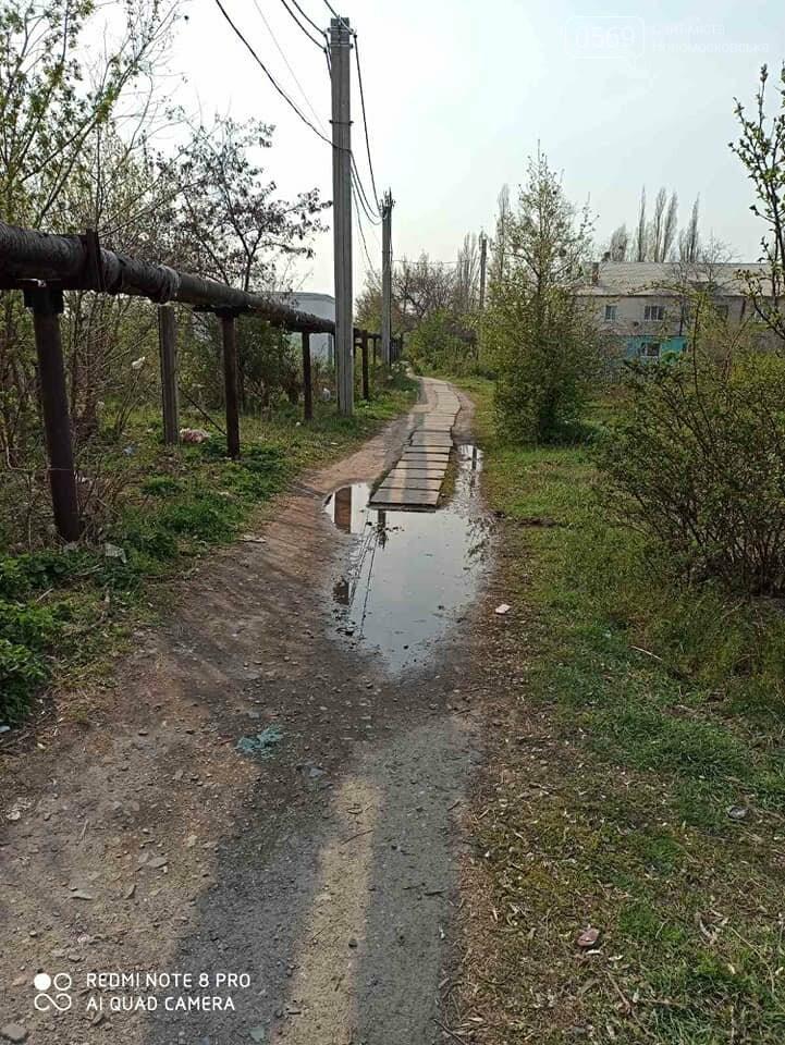 У «Новомосковськводоканалі» провели дезінфекцію власних приміщень, фото-3