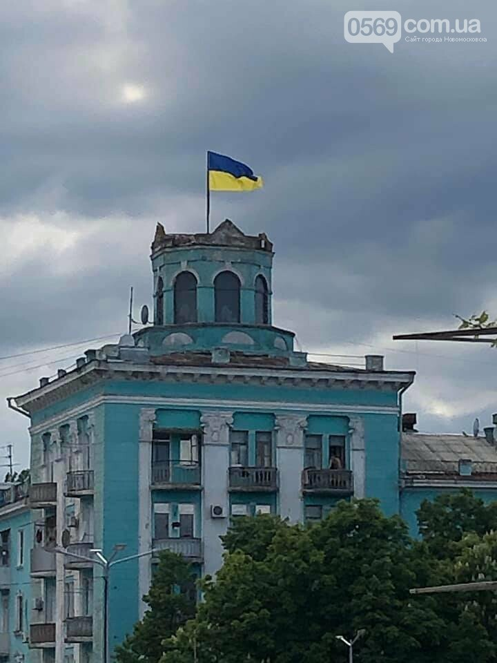 У центрі Новомосковська оновили державний символ, фото-3