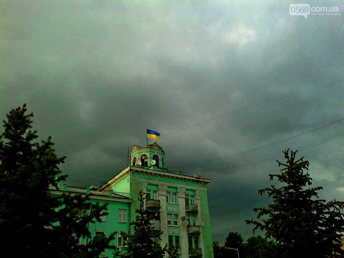 У центрі Новомосковська оновили державний символ, фото-1