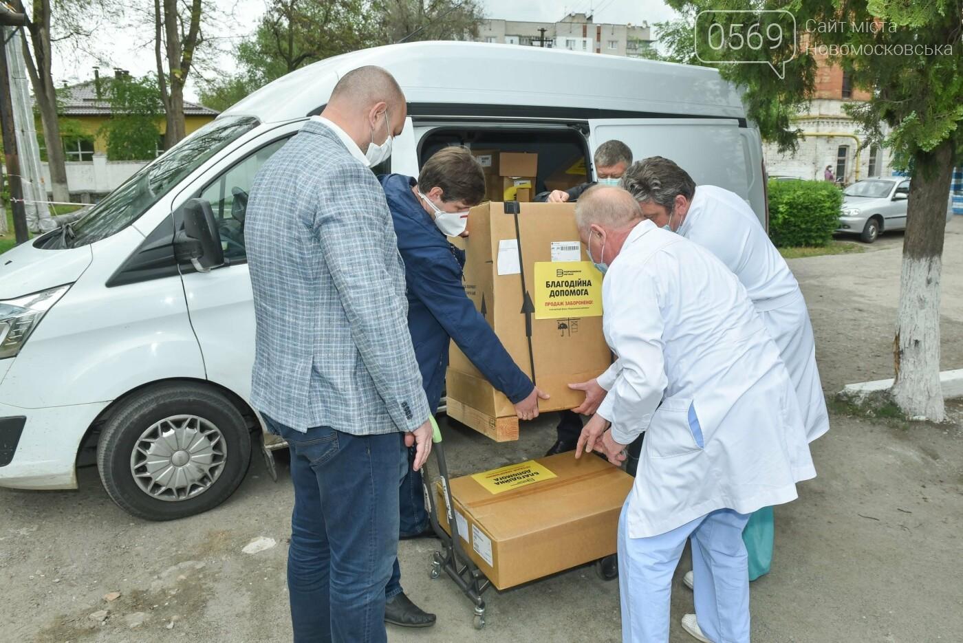 ИНТЕРПАЙП передал аппарат искусственной вентиляции легких Новомосковской центральной городской больнице , фото-4